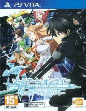 Front-Cover-Sword-Art-Online-Hollow-Fragment-CN-Vita.jpg