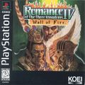 Front-Cover-Romance-of-the-Three-Kingdoms-IV-Wall-of-Fire-NA-PS1.jpg