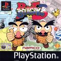 Front-Cover-Point-Blank-3-EU-PS1.jpg