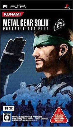Front-Cover-Metal-Gear-Solid-Portable-Ops-Plus-JP-PSP.jpg