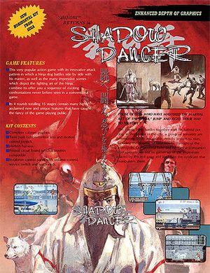 ShadowDancer Arcade01.jpg