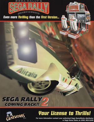 Sega Rally 2 flyer.jpg