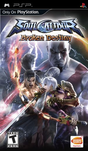 Box-Art-Soulcalibur-Broken-Destiny-NA-PSP.jpg