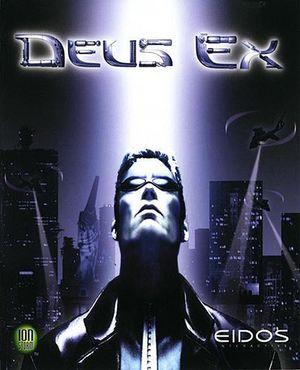 Deusexbox.jpg