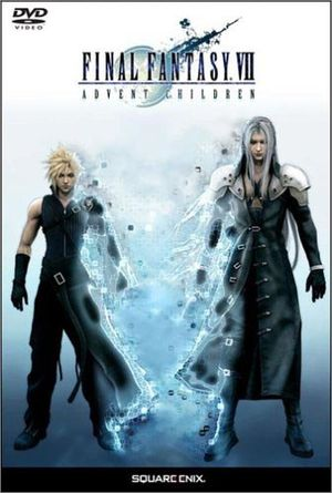 Final Fantasy VII- Advent Children DVD Cover.jpg