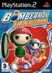 Box-Art-PAL-PlayStation-2-Bomberman-Hardball.png