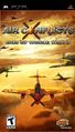 Front-Cover-Air-Conflicts-Aces-of-World-War-II-NA-PSP.jpg