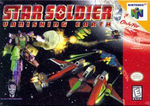 Starsoldier64.jpg
