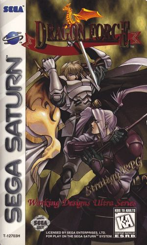 Front-Cover-Dragon-Force-NA-SAT.jpg