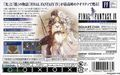 Rear-Cover-Final-Fantasy-IV-Advance-JP-GBA.jpg
