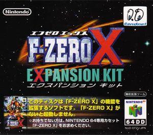 F-Zero X DD.jpg
