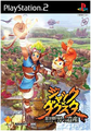 Front-Cover-Jak-and-Daxter-The-Precursor-Legacy-JP-PS2.png