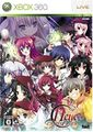 Front-Cover-11eyes-Crossover-JP-X360.jpg
