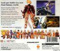 Rear-Cover-Final-Fantasy-Tactics-NA-PS1.jpg