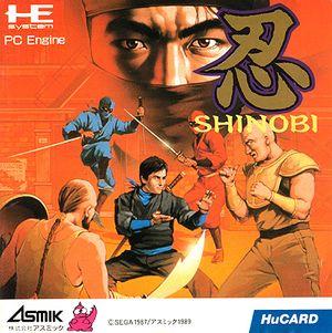 ShinobiPCE.jpg