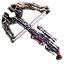 Harbinger of Eternal Suffering Icon.png