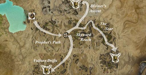 Desert Tour Wideview.jpg