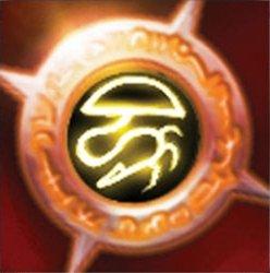Hi-res-Glyph of Lesser Energy.jpg