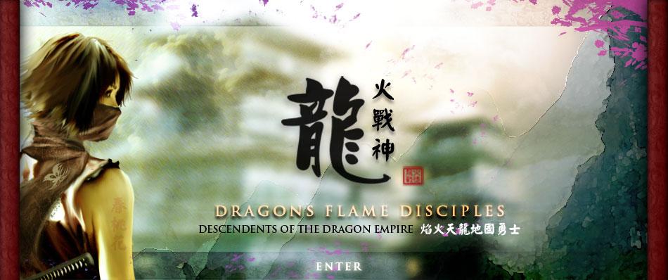 Guild Dragons flame disciples promo2.jpg