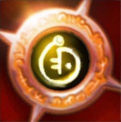 Hi-res-Glyph of Energy.jpg