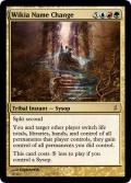 Giga's Wikia Name Change Magic Card.jpg