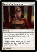 Giga's Word of the Instructor Magic Card.jpg