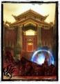 Raisu Palace (page).jpg