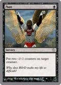 Giga's Magic ban Card.jpg