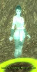 Lost Soul Remains of Sahlahja.jpg