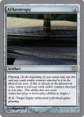 Giga's AFKentropy Magic Card.jpg