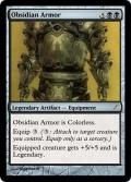 Giga's Obsidian Armor Magic Card.jpg
