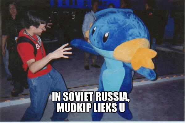 SovietMudkip.JPG