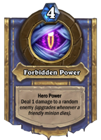 Forbidden Power(92700).png