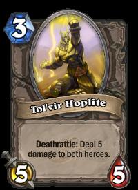 Tol'vir Hoplite(27305).png