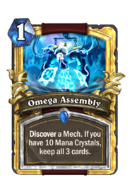 Omega Assembly(89845) Gold.png
