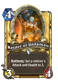 Keeper of Uldaman(27260) Gold.png