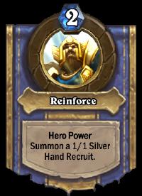 Reinforce(14690).png