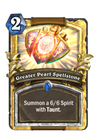 Greater Pearl Spellstone(76902) Gold.png