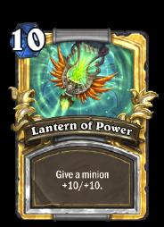 Lantern of Power(27259) Gold.png