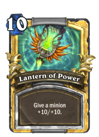 Lantern of Power(27259) Gold.png