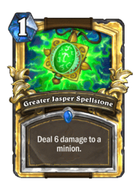 Greater Jasper Spellstone(73345) Gold.png