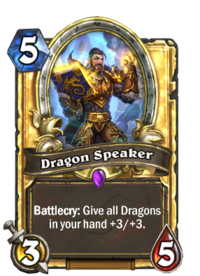 Dragon Speaker(90596) Gold.png