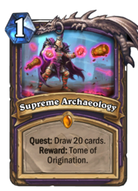 Supreme Archaeology(90697).png