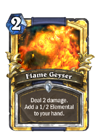 Flame Geyser(55465) Gold.png