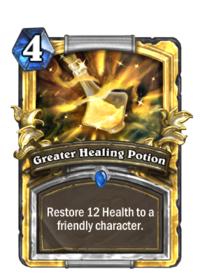 Greater Healing Potion(49755) Gold.png