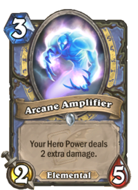 Arcane Amplifier(184661).png