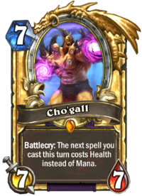 Cho'gall(35303) Gold.png
