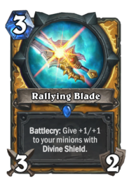 Rallying Blade(35246).png