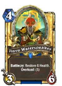 Jinyu Waterspeaker(49719) Gold.png