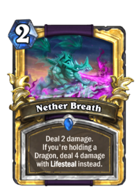 Nether Breath(151328) Gold.png